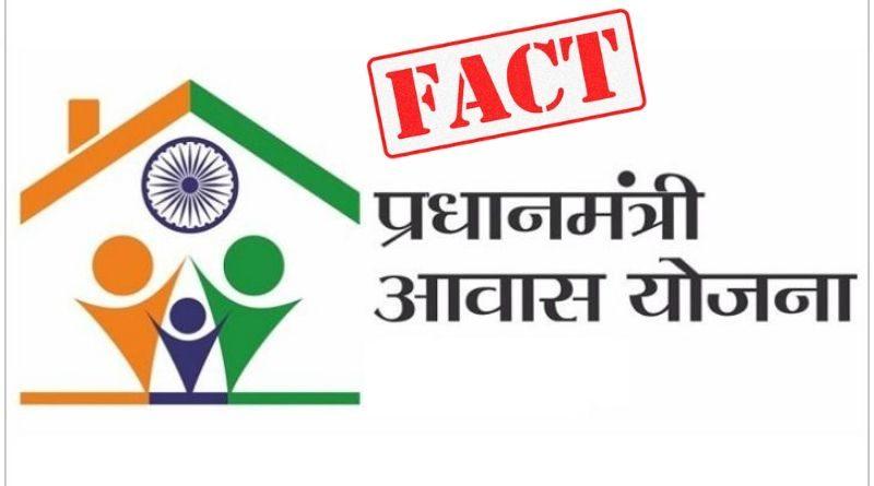 Pradhan Mantri Awas Yojana in Delhi NCR